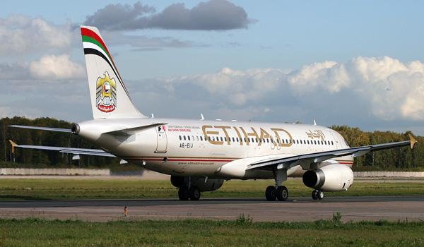 Etihad Airways Airbus A320-200 (© S. Kustov CC-SA-3.0)