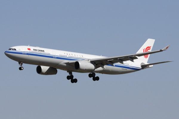 Air China Airbus A330 (GFDL 1.2 S. Gu)