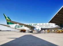 Airbus A320 der Spring Airlines (© Airbus)